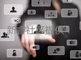 松鼠Ai创始人栗浩洋荣获2020 BETT亚洲领导力大奖